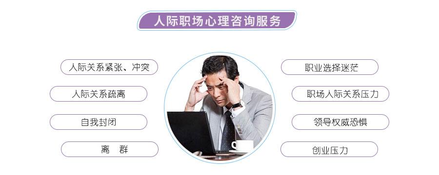 zhichang2.jpg