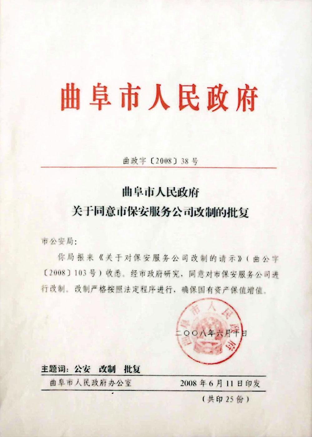宋涛-9.jpg