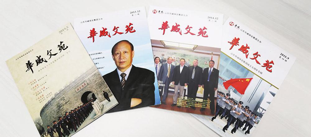 李晓虎-6.jpg