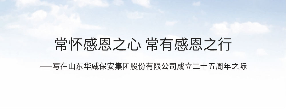 孔凡玉-1.jpg