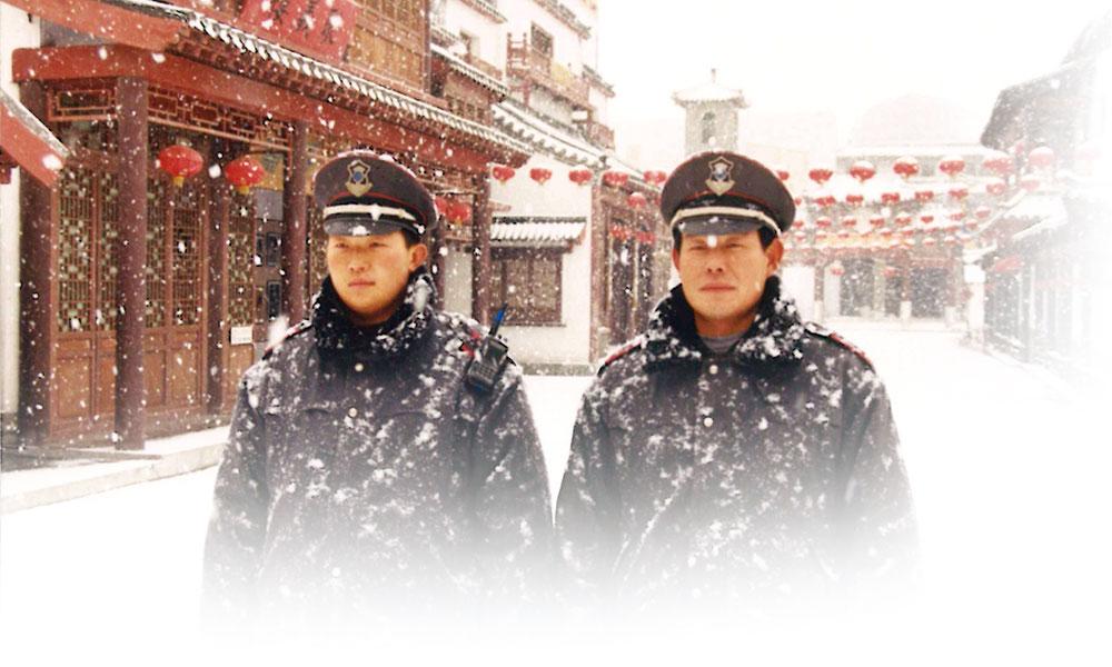 姚辉峰:华威风采  祝华威集团的25岁生日