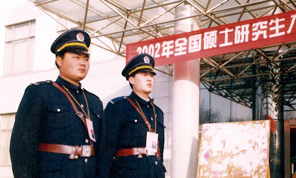王儒才:不忘初心 方得始终  ——写在华威保安二十五周年之际