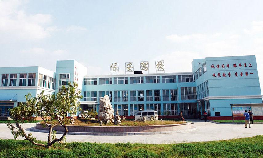 孔庆泳:我与华威保安公司的二十五年