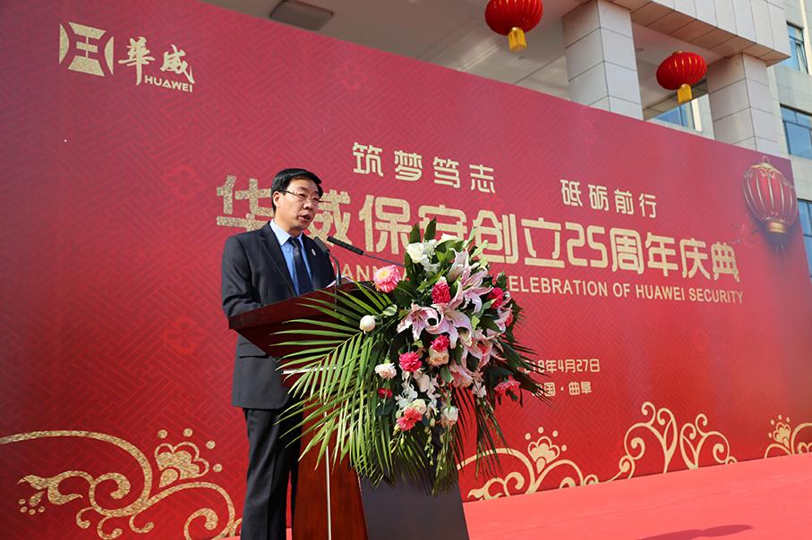 13常务副总裁杨中河宣读颁发功勋纪念章的决定.JPG
