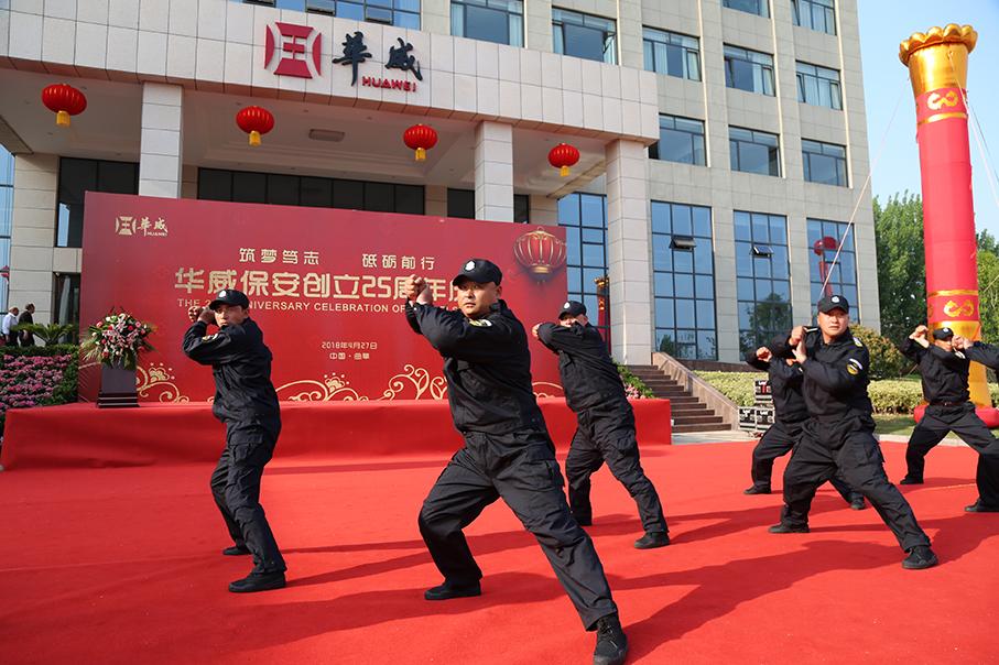 18军体拳表演.JPG