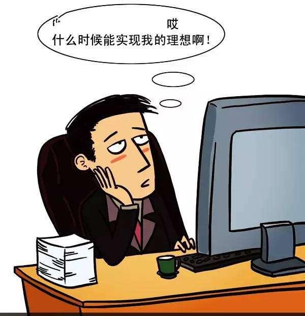 山青云白心理:职场焦虑,你该怎么办?
