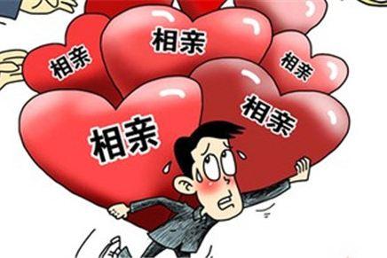 山青云白心理:恐婚症的具体原因分析 恐婚族怎样摆脱恐惧