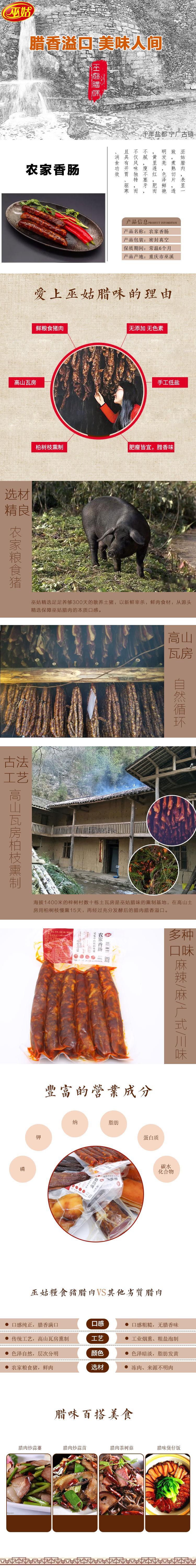 malaxiangchang-2.jpg