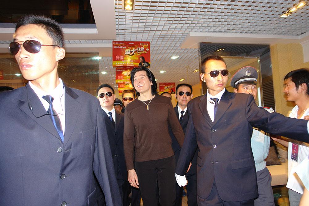 保安服务北京特卫服务