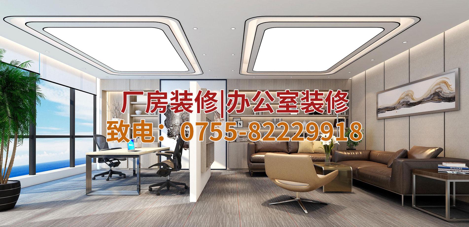 工厂装修写字楼办公室装修找华壹城