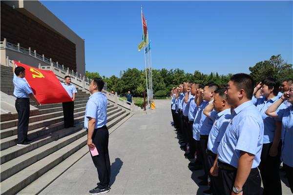 山東華威保安集團黨員干部參觀臺兒莊大戰紀念館
