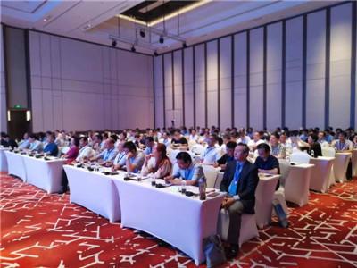 首屆東方儒商論壇在曲阜舉辦