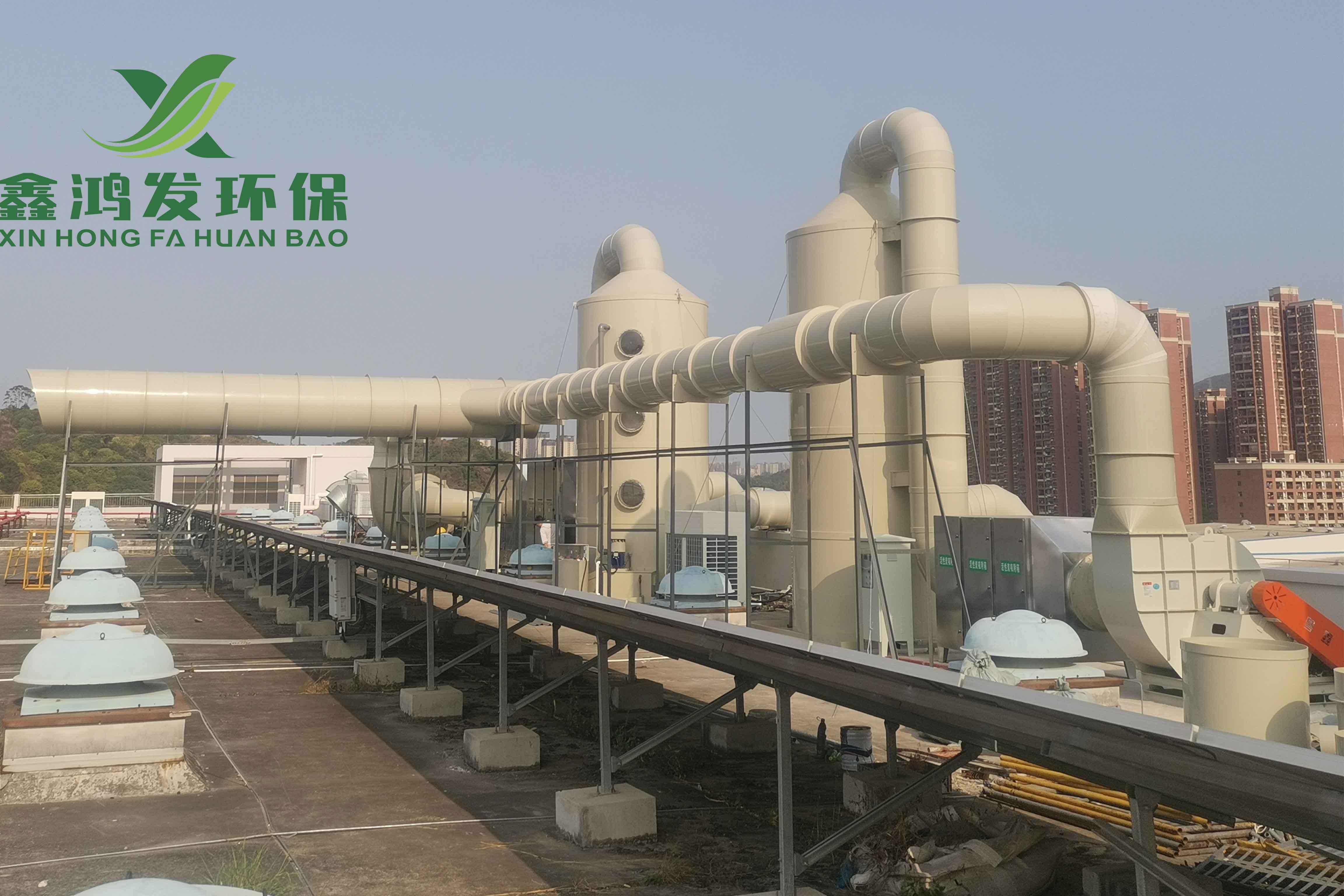 电池生产有机废气及酸性废气处理工程